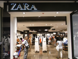 Inditex recibe un sello de marca de calidad en China